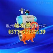 Q641Y-300LB-氣動鍛鋼球閥