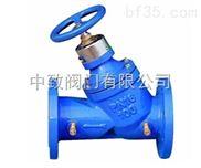 SP45F靜態水力平衡閥