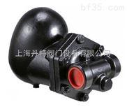 FS08系列铸钢浮球式蒸汽疏水阀