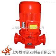 ISG消防泵