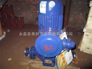 立式管道泵,单级管道泵,离心管道泵