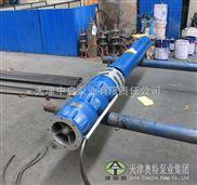 立式多级井用潜水泵,350口径深井潜水泵厂家直销
