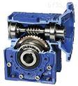 [新品] NMRV040蜗轮减速机(NMRV040)