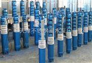 多级潜水泵-单级潜水泵