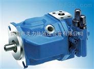 A10VSO18DR/31R-PPA12N00力士乐油泵