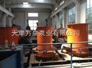 250QJ   300QJ-天津軸流潛水泵,天津軸流潛水泵品牌,天津軸流泵廠家