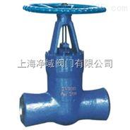上海閥門高壓對焊式電站閘閥