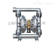 供應QBY-10隔膜泵