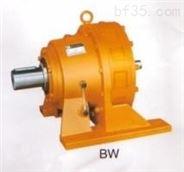 摆线针轮减速机/摆线减速机BLD XLD BLY XLY各种系列