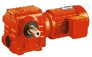【供應】K系列斜齒輪--螺旋錐齒輪減速機