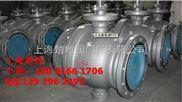 电动球阀Q947F-16C DN15