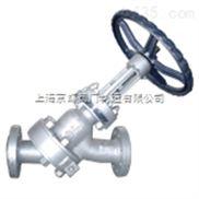 Y型不銹鋼截止閥   不銹鋼截止閥廠家