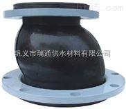 KPYT型偏心异径橡胶接头主要特点是可解决金属管道连接器瑞通供水