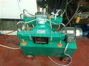 四川思凯达供应4D-SY80Mpa电动高压试压泵