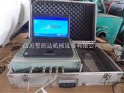 四川思凯达供应试压泵记录仪