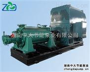 DG150-30*6 锅炉给水泵 实物拍摄 湖南中大供应