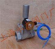 常開型法蘭式通電關閉帶手動復位防爆不銹鋼氨用電磁閥