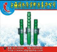 立式深井泵,矿用潜水泵,长轴多级泵