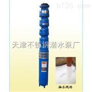 江蘇大流量潛水泵-天津大流量潛水泵-污水潛水泵