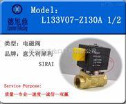 意大利SIRAI|電磁閥|L133V07-Z130A