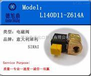 意大利SIRAI|電磁閥|L140D11-Z614A