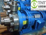 高壓磁力泵