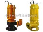 天津不锈钢排污潜水泵-郑州立式排污潜水泵