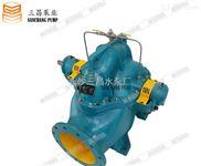 供应长沙水泵厂卧式双吸离心泵报价,150-605A卧式双吸离心泵价格,选三昌水泵厂