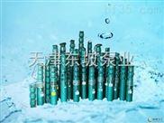 天津地热供暖潜水泵-锅炉热水潜水泵