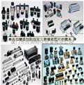 CKD原装SCL2-N SCG-TC-80B正品气缸
