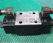 阿托斯直動式減壓閥 RZGA-A-010/210/M