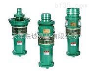 天津白鋼深井潛水泵-天津白鋼不銹鋼潛水泵