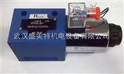 力士乐DBDS10P1A/315插装式溢流阀