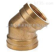 ANCOOL 黃銅45°內螺紋等徑彎頭