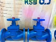 KSB波纹管截止阀