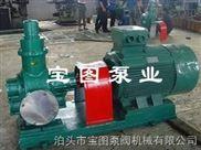 高温齿轮泵故障处理讲解--宝图泵业