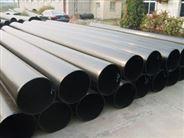 管件IPN8710防腐、环氧煤沥青防腐管件、3PE/3PP防腐钢管
