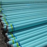 6-980合金無縫鋼管/高壓無縫鋼管