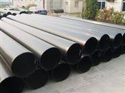 异型无缝钢管、异型厚壁无缝钢管