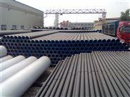 薄壁無縫鋼管|青州薄壁無縫鋼管--四合鋼管