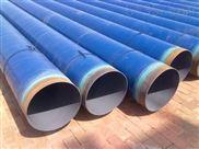枣庄20号小口径无缝钢管价格↑45号小口径无缝钢管厂家》