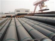 高温高压无缝钢管,20G无缝钢管022-86895905