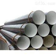 3-180精密无缝钢管/大口径钢管