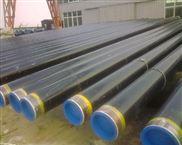 304小口径无缝钢管 薄壁进口不锈钢管