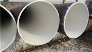 提供20号钢管 20号无缝管 鞍山20号小口径无缝钢管