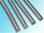 法蘭金屬軟管,法蘭連接式金屬軟管