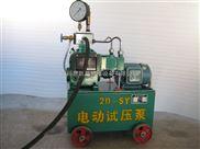 试压泵 超高压试压泵 锅炉水压试验
