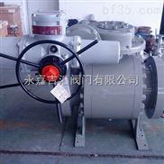 Q947固定式电动球阀-Q947固定式电动球阀