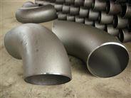 供应碳钢管件,碳钢高压无缝弯头。