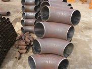 90度不锈钢弯头厂家无缝弯头报价不锈钢304长半径弯管